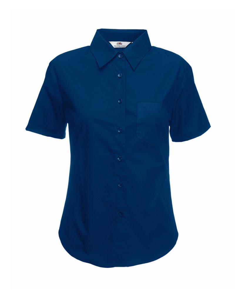 Lady-Fit Short Sleeve Poplin Shirt
